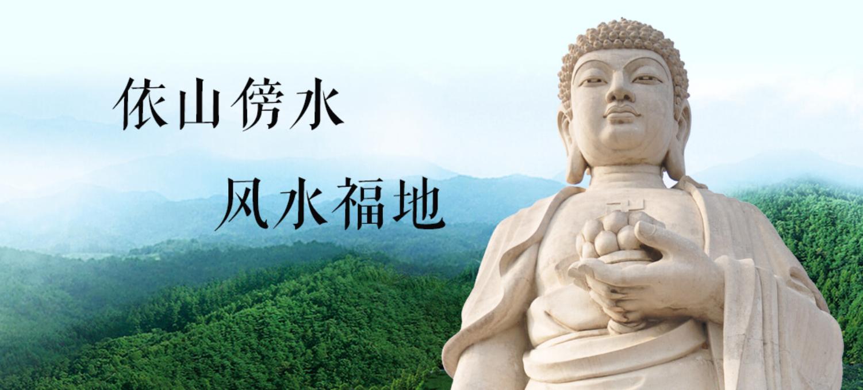 重庆景区哪里好看_陵园商务服务有哪些