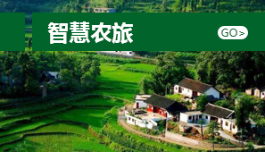 我们推荐中国智慧旅游_智慧旅游有什么用相关-遵义森宏农业科技有限公司