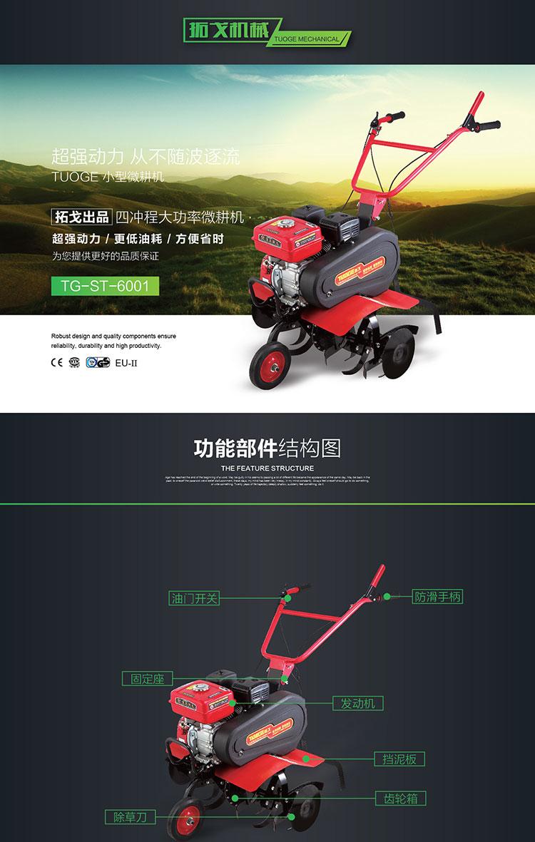 云南农家乐旅游_农家乐旅游服务相关