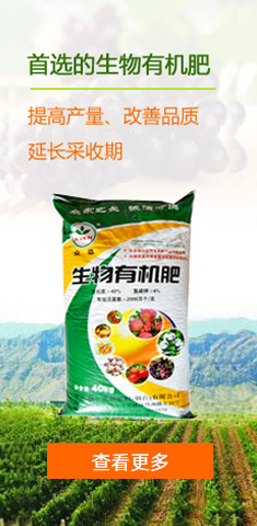 重庆有哪些农资网站_农业网站-遵义森宏农业科技有限公司