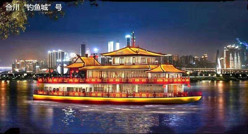 重庆合川钓鱼城号观光船_合川旅游服务游船