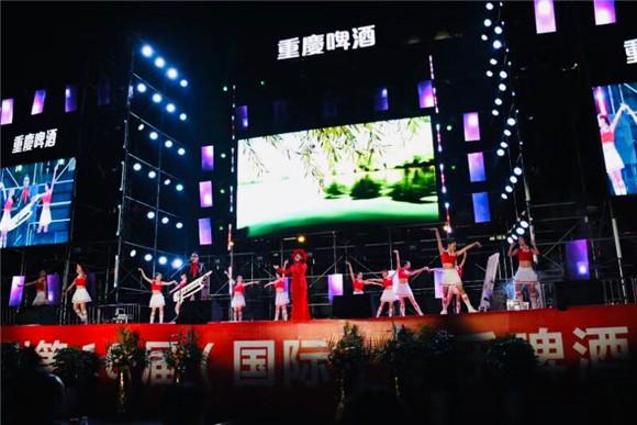 2019合川音乐啤酒节在哪里举行_音乐旅游服务什么时候开