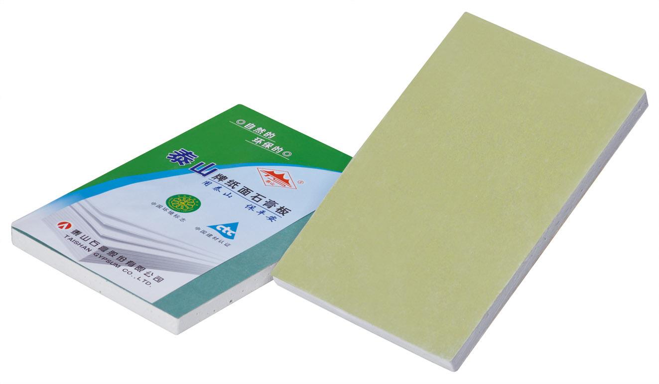 我们推荐重庆泰山石膏板产地_石膏天花相关