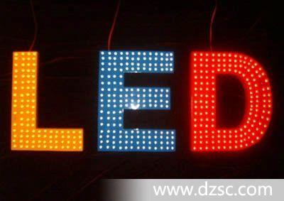 陕西海维尔维护_LED照明工业公司