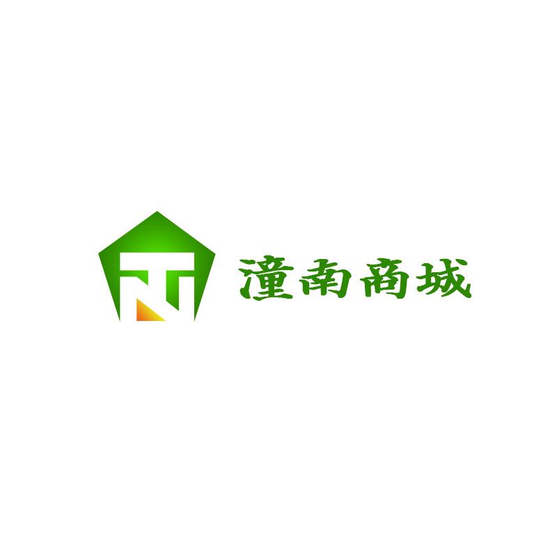 2019潼南区旅游景点大全_旅游便携收纳相关