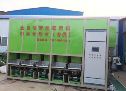 高品质复合肥料包装机多少钱_肥料包装机怎么样相关