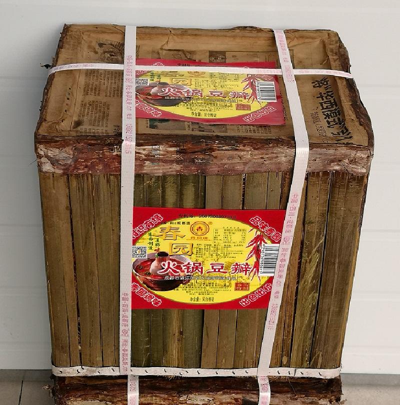 红油火锅豆瓣价格_成都其他调味品供应商