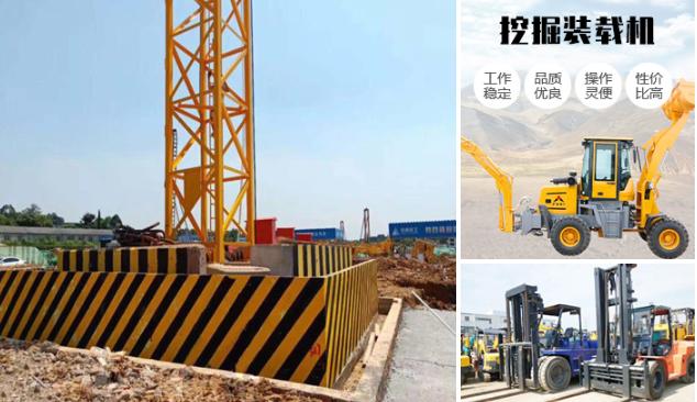 平顶山工程机械哪里租_其它工程与建筑机械相关-四川省宏越建筑机械设备安装有限公司建筑