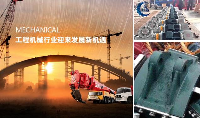 吕梁建筑机械公司_河南机械及行业设备公司-四川省宏越建筑机械设备安装有限公司建筑机械