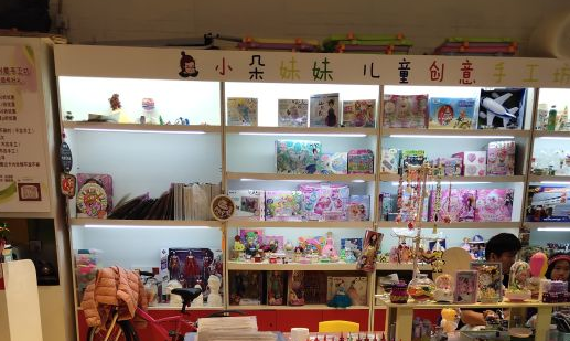 我们推荐diy手工加盟费_手工加盟官网相关-依童尚士北京文化有限公司