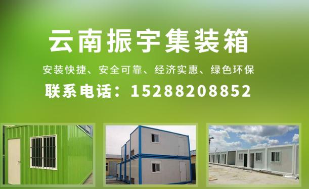 我们推荐成品钢筋棚造价_标准钢筋棚的价格相关-云南盛大集成房屋有限公司