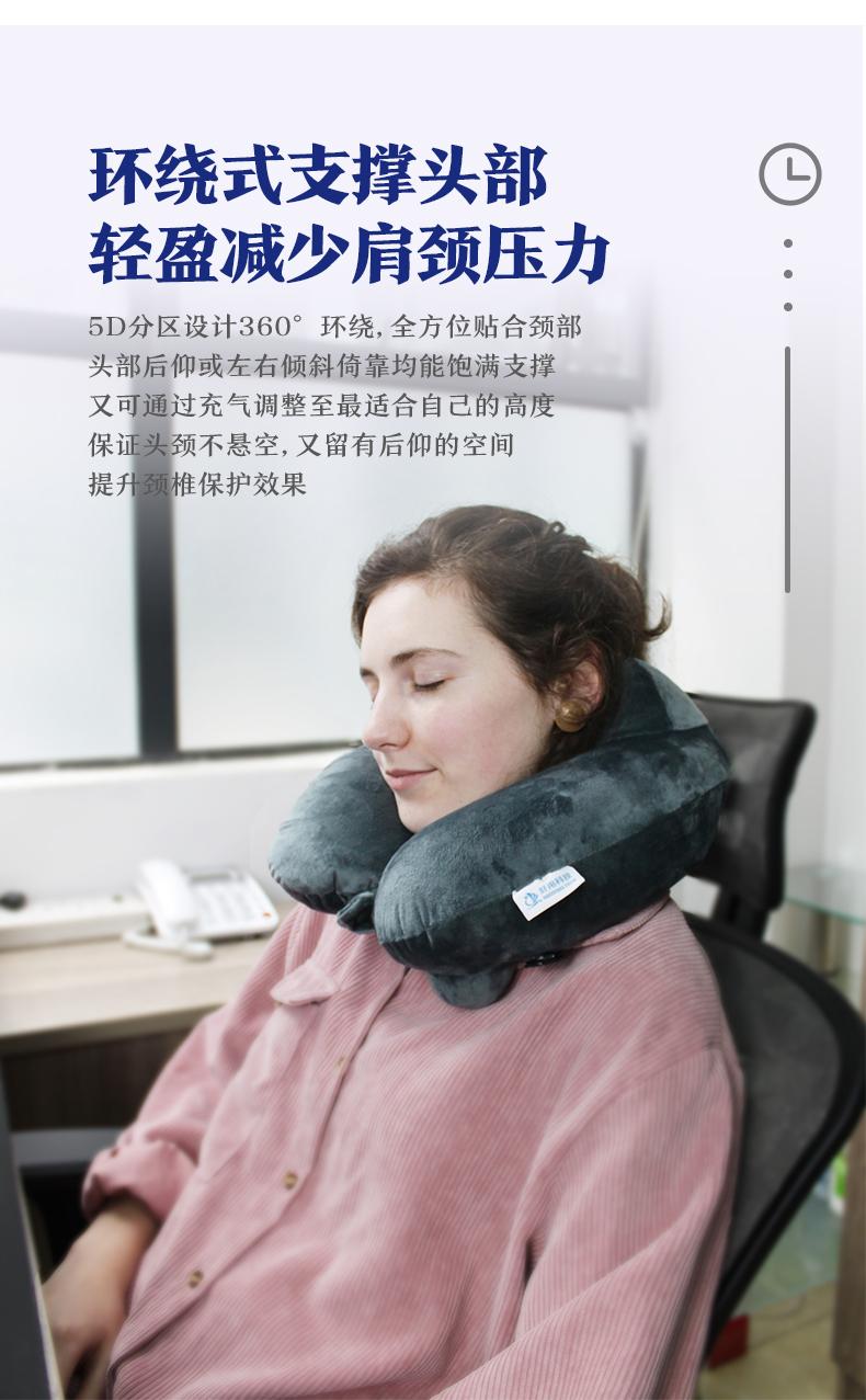太空记忆棉U型枕招商_充气枕芯批发-广州好用科技有限公司