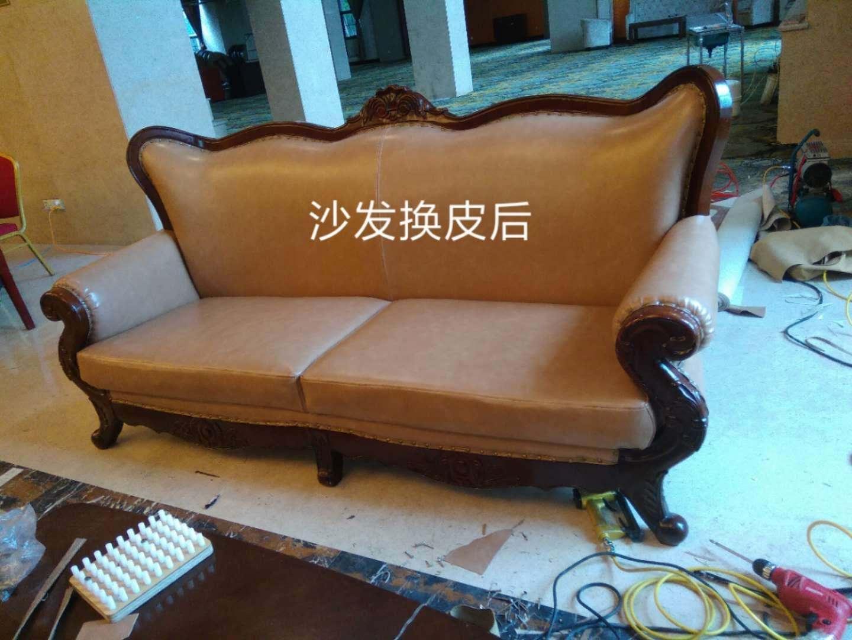 旧沙发翻新换皮_翻新换皮怎么样相关-沙坪坝区新时代沙发家具维修部