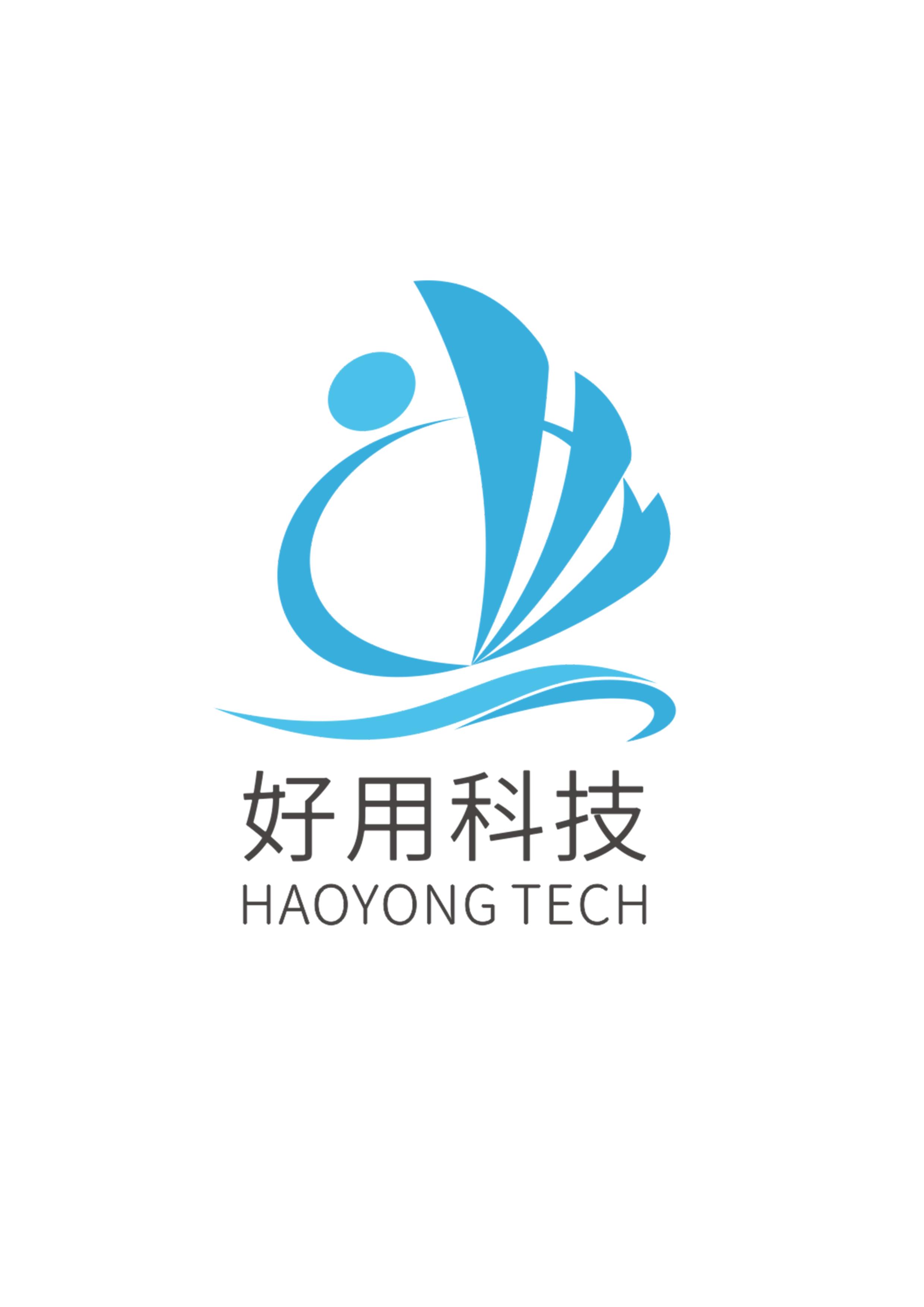 广州好用科技有限公司