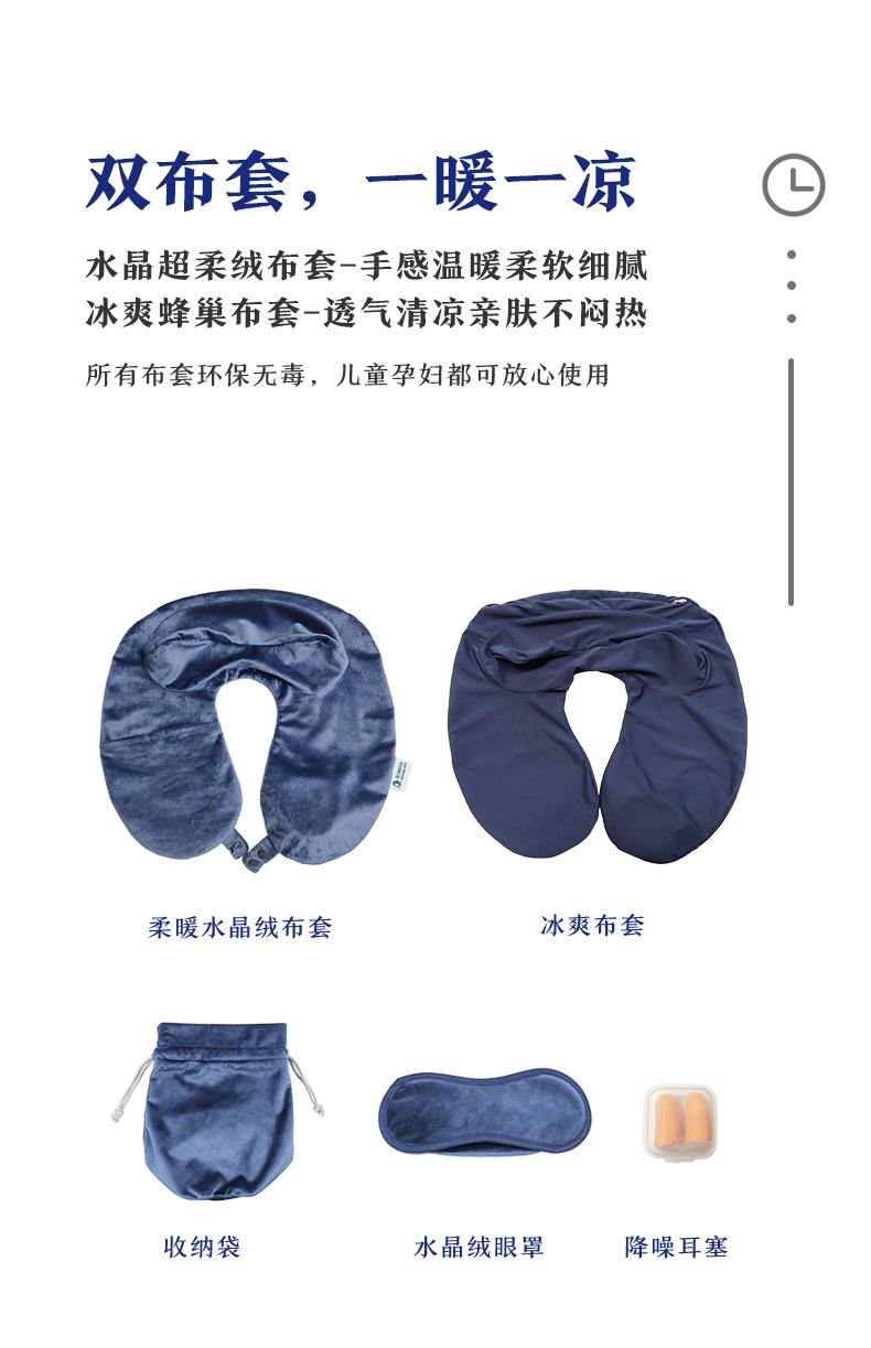 护颈充气枕价格_便携枕芯-广州好用科技有限公司