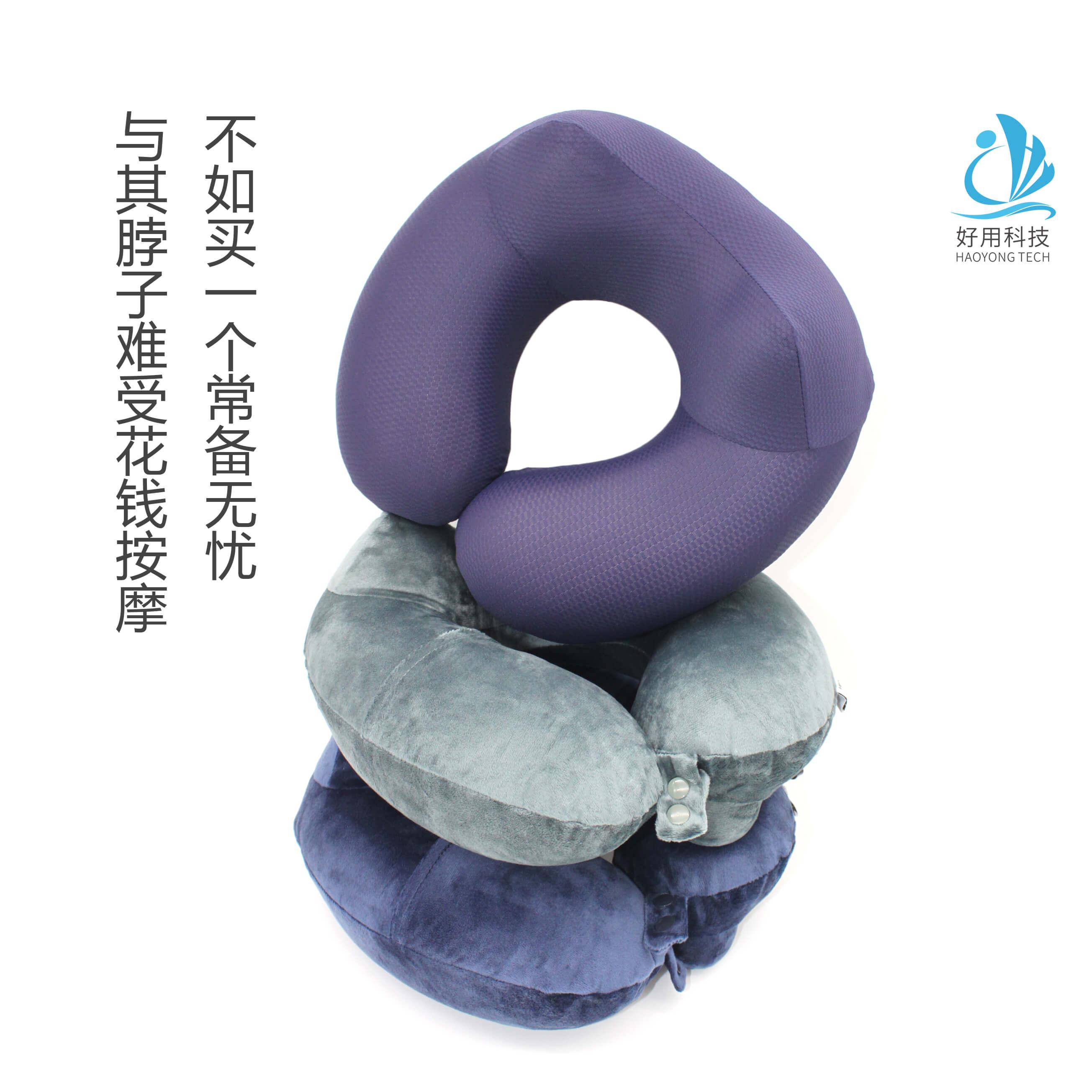 便携充气枕批发_充气床相关-广州好用科技有限公司