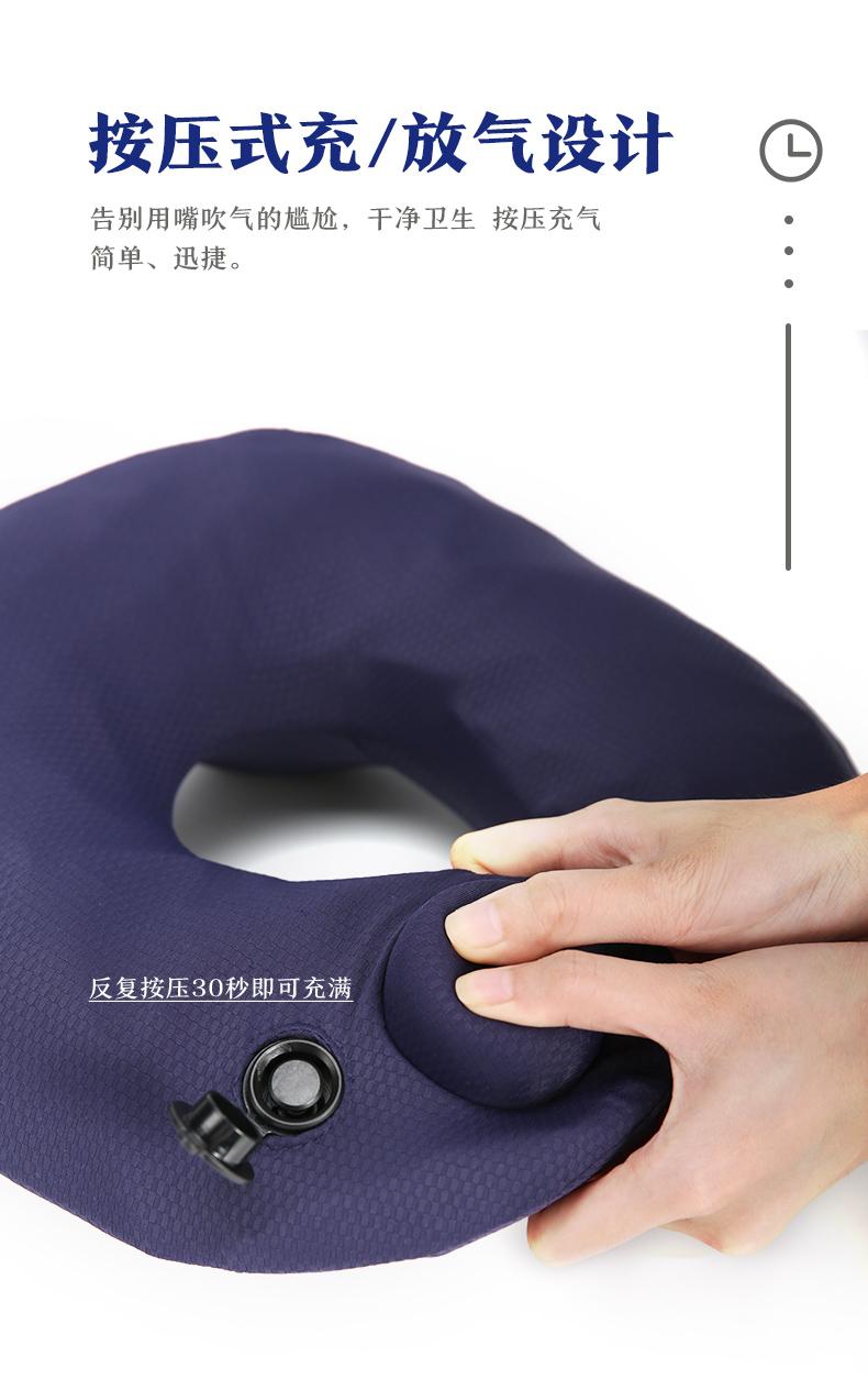 护颈U形枕代理_枕芯招商-广州好用科技有限公司