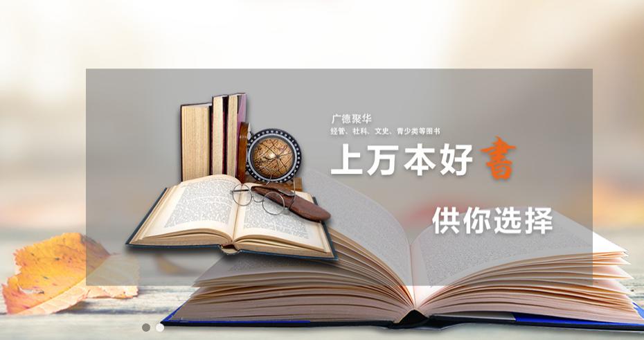 上海出书多少钱_出书网站相关-北京广德聚华文化发展有限公司