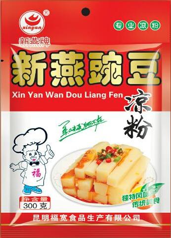 我们推荐新燕豌豆凉粉批发_ 豌豆凉粉厂家相关-昆明福宽食品生产有限公司