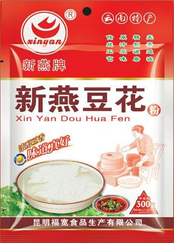 正宗豆腐脑有哪些做法_豆腐脑出售相关-昆明福宽食品生产有限公司