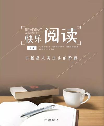 图书发行网址_图书 小学相关-北京广德聚华文化发展有限公司