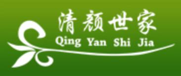 广州清颜世家生物科技有限公司