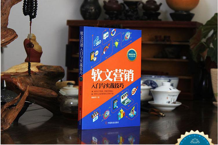 专业自媒体运营书籍_出版项目合作书单-北京广德聚华文化发展有限公司