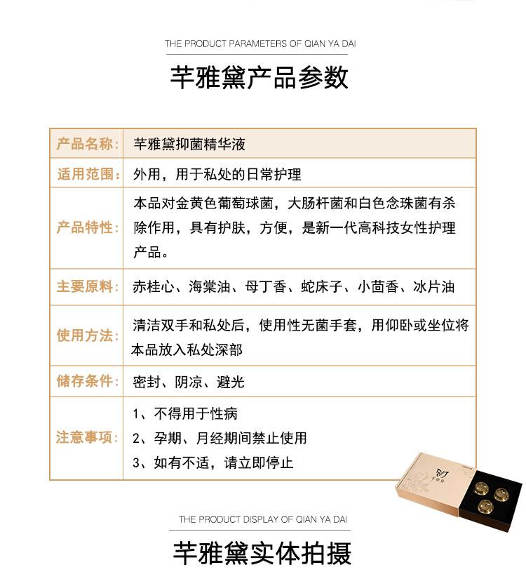 女性宫寒护理办法_宫寒吃什么好相关-河南东攀网络科技有限公司