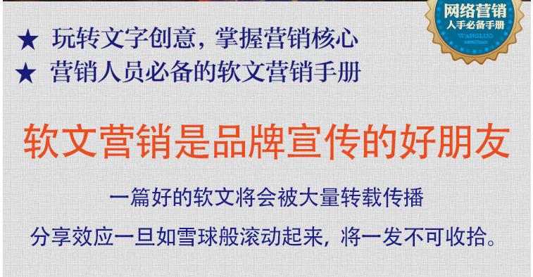 移动电商入门_出版项目合作运营手册-北京广德聚华文化发展有限公司