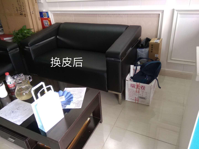 巴南皮床换布_皮床厂家联系方式相关-沙坪坝区新时代沙发家具维修部