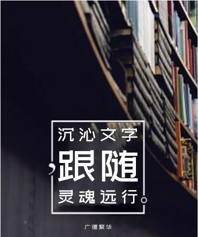 图书出版单位官网_专业出版项目合作单位-北京广德聚华文化发展有限公司