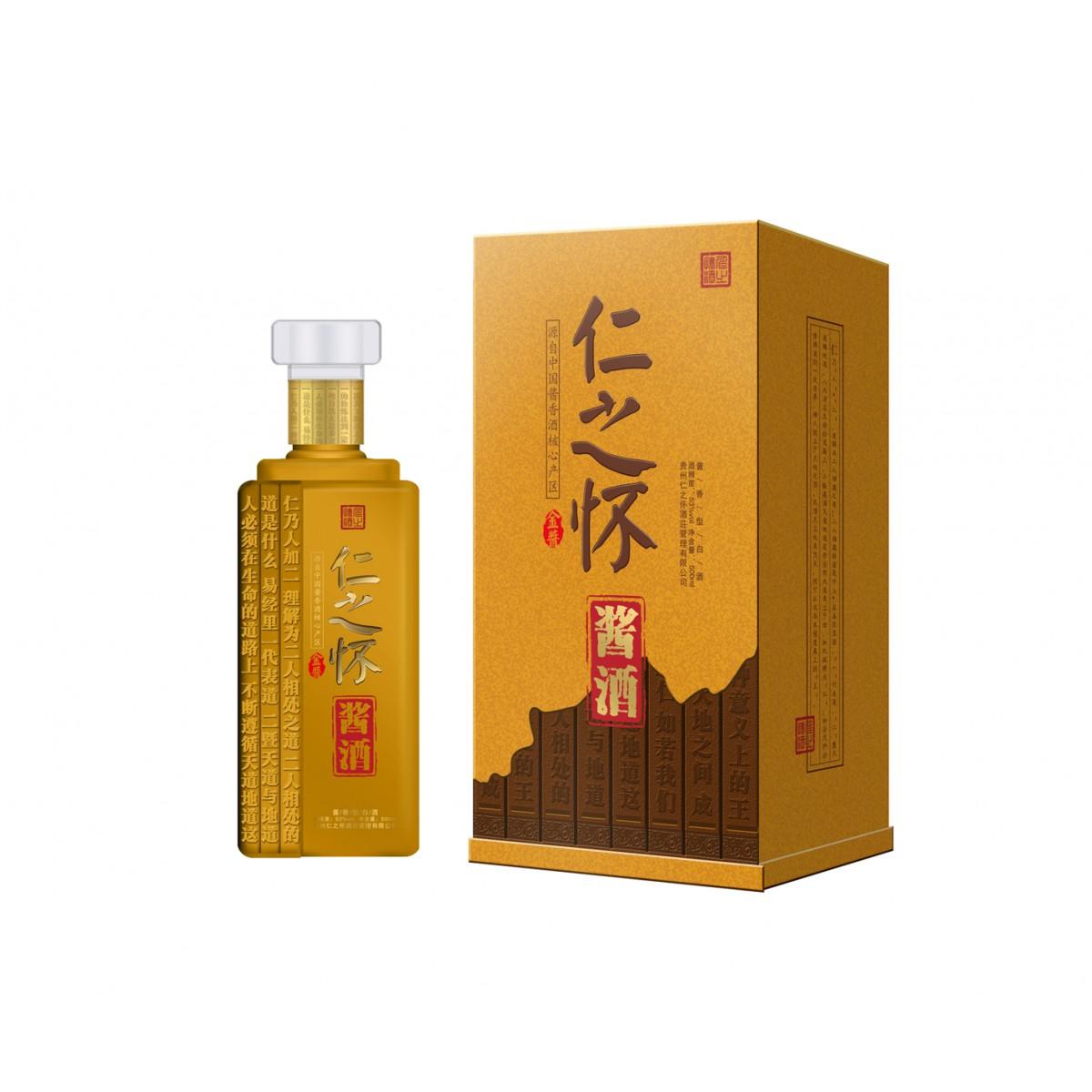 贵州白酒品牌-贵州仁之怀酒莊管理有限公司