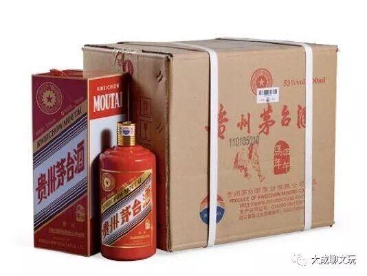 茅台生肖老酒_金轮牌白酒价格-贵州仁之怀酒莊管理有限公司