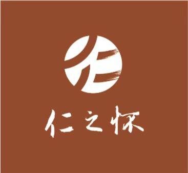 酱香云集招商电话-贵州仁之怀酒莊管理有限公司