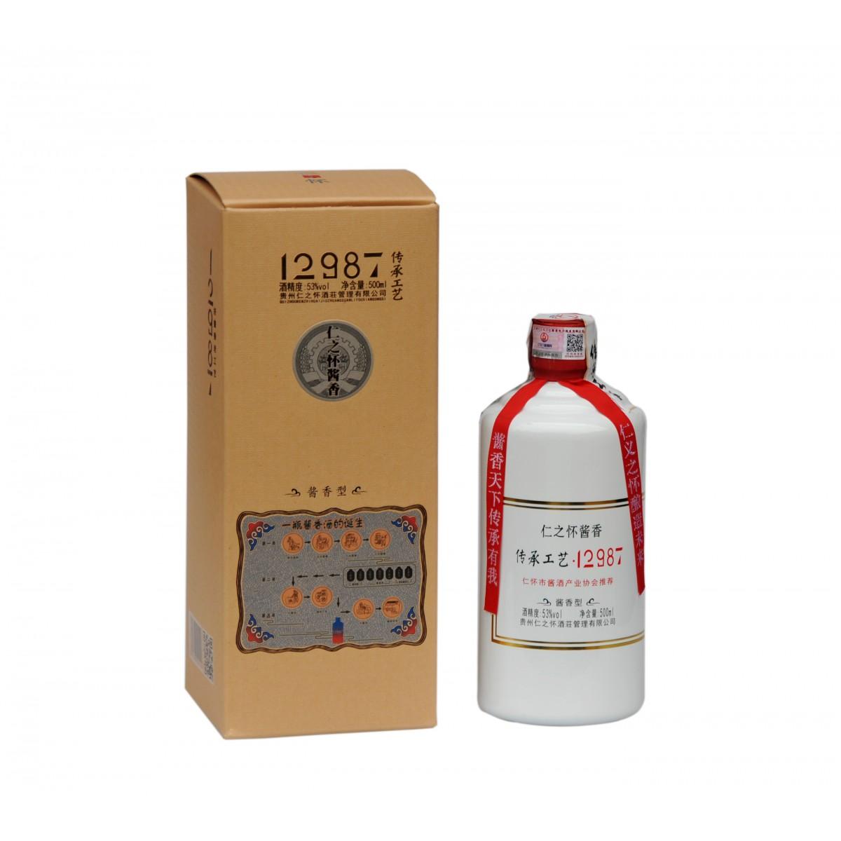 贵州白酒哪里买_白酒-贵州仁之怀酒莊管理有限公司