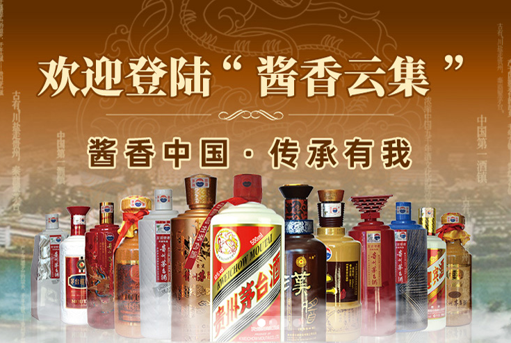 贵州茅台镇酱香酒_白酒-贵州仁之怀酒莊管理有限公司