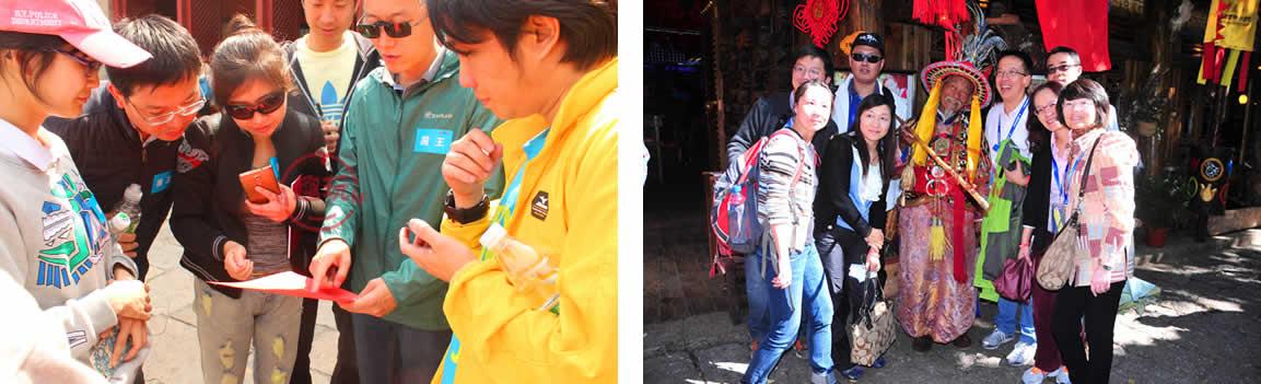 北京素质拓展训练_主题其他咨询��策划训练-北京亦友文化发展有限公司