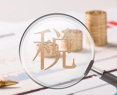 代理记账做账_记账报税相关-成都精计财税咨询有限公司