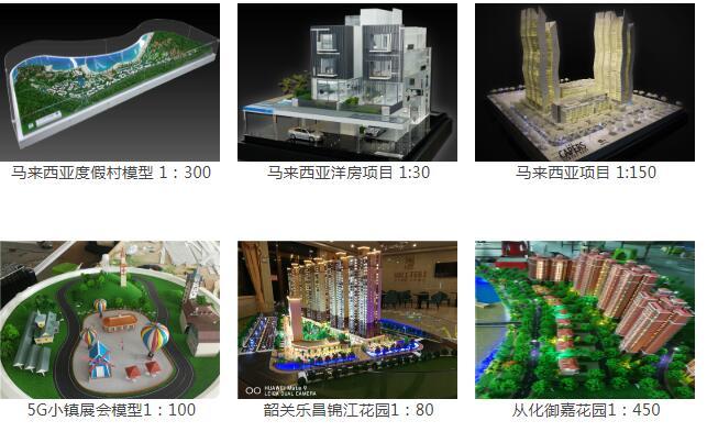 汕头投标模型制作_东莞建筑图纸、模型设计制作-广州市品标模型设计有限公司