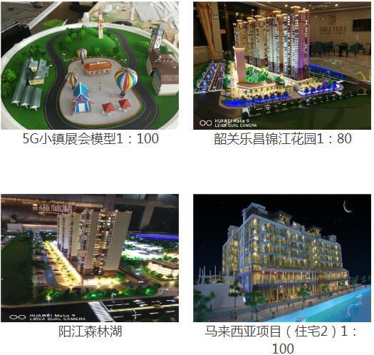 中山古建模型制作_古建手板模型相关-广州市品标模型设计有限公司
