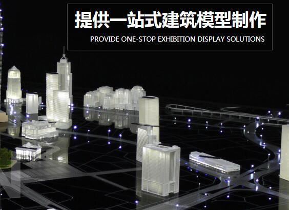 江门工业模型厂家_广州建筑图纸、模型设计-广州市品标模型设计有限公司