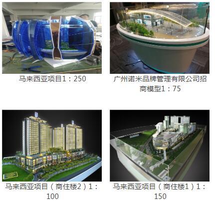 投标模型制作公司_工程模型批发相关-广州市品标模型设计有限公司