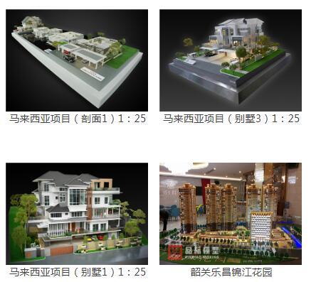 江门住宅模型厂家_住宅模型类别相关-广州市品标模型设计乐虎国际娱乐app下载