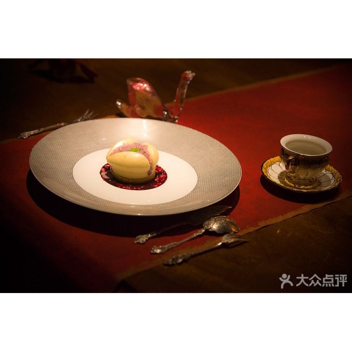 行走的咖啡地图网站_下午茶餐饮服务平台-北京屋塔餐饮管理有限公司推广计划二