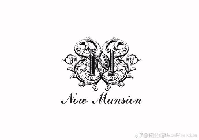 闹公馆好不好_NowMansion餐饮服务门店地址-北京市屋塔餐饮管理有限公司