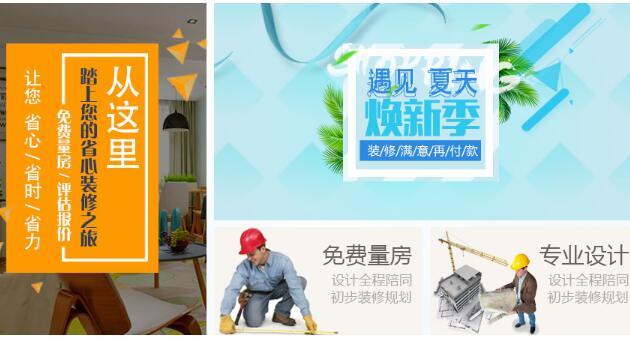 排水安装价格_哪家好-可耐福建筑北京有限公司