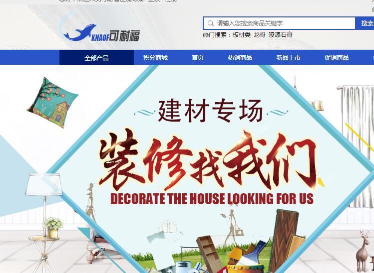 学校弱电安装公司哪家好_专业公司-可耐福建筑北京有限公司