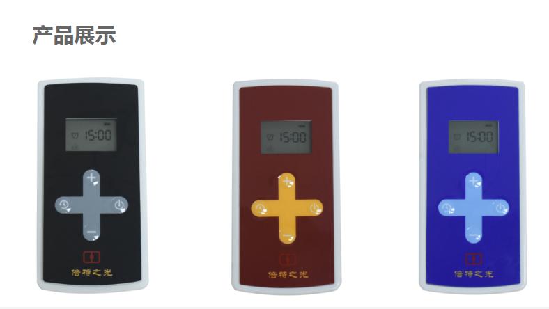 提供暖宫神器有哪些_电热暖腰、暖宫带相关-广州倍特电子科技有限公司