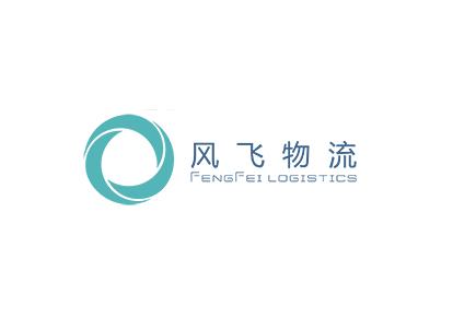 墨西哥物流费用-广州风飞国际货运代理有限公司