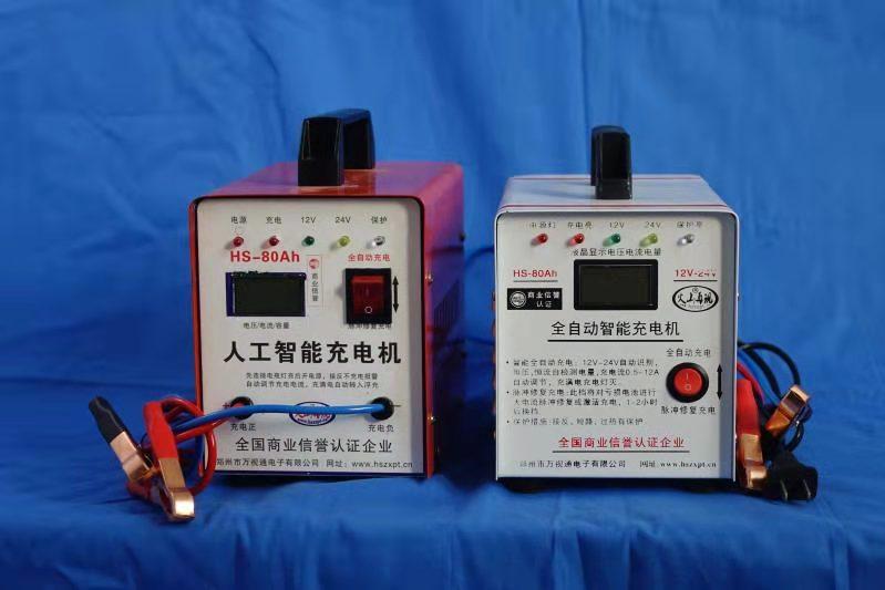 智能充电机价格_汽车充电机相关-郑州市万视通电子有限公司